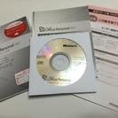 【受付中】Microsoft Office Personal200...