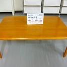 足折れ座卓(2805-24)