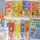 子ども向け英語教材◆BI-GO◆ビーゴ◆CD-ROM 6巻セット◆...