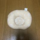 【週末特価】向き癖防止赤ちゃん枕