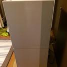 あげます 無印良品の冷蔵庫 110L