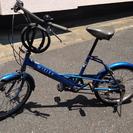 【お譲り済み】20インチ WISLEY 街乗り自転車