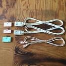 [値下げ]電源 延長ケーブルと分配タップ 複数