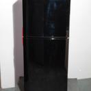2ドア冷蔵庫 三菱 MR-14N-B 2008年製 【中古】
