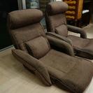 【お値下げ】リクライニング座椅子ペア