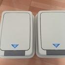 《交渉中》新品未使用☆クリナップクリンレディ二個セット20ℓゴミ箱