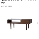 取引中☆フランフラン ガラステーブル