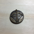 日産プリンス  メダル