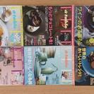 雑誌 ELLE à table  エル・ア・ターブル 6冊