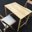 無印良品 木製の机と椅子 2脚セットです