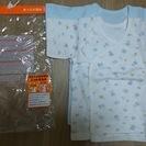 【新品】西松屋の新生児用短肌着【2015年12月購入】