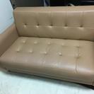 カワムラ家具  2人掛けソファ