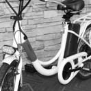 20インチの電動自転車