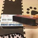 WIDE SPEAKER 値下げ¥1500