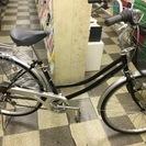 [2480]中古自転車 リサイクル自転車 シティサイクル ママチャ...