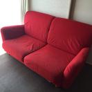 【交渉中】赤いソファー・2人掛け