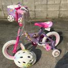 ディズニープリンセスの三輪車