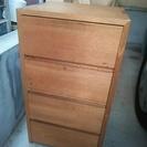 【お譲りします】木製の4段引出の小箪笥(物入れ)