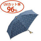 小花ネイビー日傘 折畳 w.p.cワールドパーティー2415円×2本