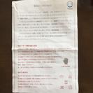 【値下げ】未使用 VARUNA パーフェクトスクリュースレンダー ...