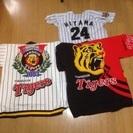 阪神タイガース応援3着セット