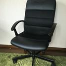 イケアに買った椅子です