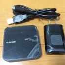 エレコム ELECOM LBT-AVWAR500 [ワイヤレスオー...