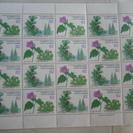 第15回国際植物科学会議記念 切手 新品 シート 額面62円x20枚