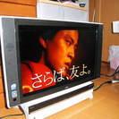 富士通LX70 TVパソコン