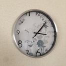 お洒落な掛け時計お譲りします。