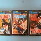 レトロコミック 仮面の忍者赤影 横山光輝 全3巻