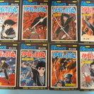 レトロコミック 伊賀の影丸 横山光輝 1~8巻