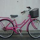 24インチ 子供用自転車 手渡し限定