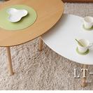 卵型ローテーブル2つ