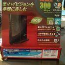 【値下げしました】無線LANルーター品番WHR-G301N
