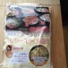 食べるDIET ヘルシースタイル雑炊 18食☆