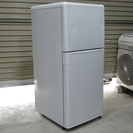 ☆TOSHIBA YR-12T (WH) 空冷式 冷凍冷蔵庫 12...