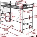 【17,000円→0円】電源付き二段ベッド