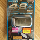 USB電源ソケット【新品】