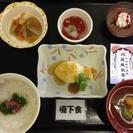【介護】口から食べる支援を成功させるコツ  八幡平市