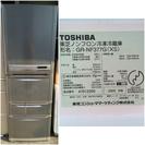 5ドア冷蔵庫 ¥20,000