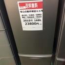 【送料無料】【2010年製】【美品】【激安】 パナソニック 冷蔵庫...