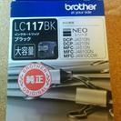 純正brother LC117BK ▶新品未開封品