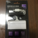 値下げ 新品未使用品 携帯電話充電器