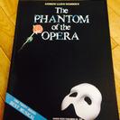 【値下げ】ピアノ楽譜 The Phantom of the OPERA