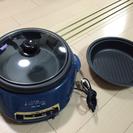 【取引終了】 電磁調理器 電気鍋 グリルパン 日本製 1050W