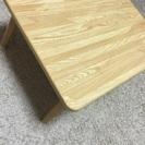 木目調折りたたみテーブル