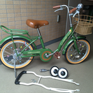 子ども自転車16インチ a.n.design works 補助輪 ...
