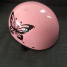 美品 蝶柄のハンボウ ヘルメット