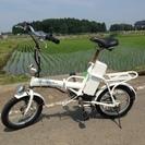 【売約済】折り畳み16インチ フルアシスト電動自転車